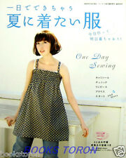 One Day Sewing Summer Clothes Camisole../Japanese Women's Clothes Pattern Book
