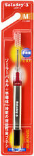New Soladey-3 Regular Medium Solar Ionic Toothbrush Red Japan