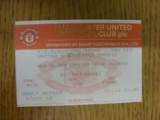 06/11/1991 Ticket: Manchester United v Atletico Madrid [European Cup Winners Cup
