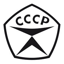 USSR CCCP SSSR Quality Mark Funny Car Van Window Bumper Wall Decal Sticker Black