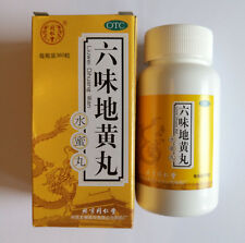 2 Boxes Liu Wei Di Huang Wan for kidney health, Back pain, Sexual performance