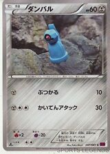 Pokemon Bandit Ring japanese #47 Beldum 1st edition