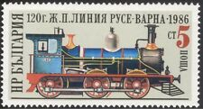 Bulgaria 1987 Trains/Steam Engine/Locomotive/Transport/Rail/Railways 1v (n28861)