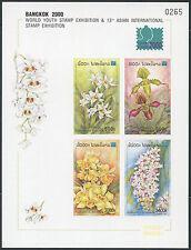 LAOS Bloc N°151** Bf Non dentelé, Fleurs orchidées 2000,Orchids Imperf Sheet MNH