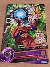 Carte Dragon Ball Z DBZ DB Heroes Galaxy Mission Part SP #GPB-39 (Gold) Promo