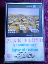 PINK FLOYD A momentary lapse of reason URUGUAY MC David Gilmour PROG PSYCH*