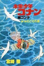 Future Boy Conan japón anime guiones gráficos Book 1981 Animage cel Hayao Miyazaki