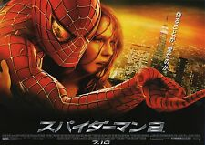 Spiderman 2 - Original Japanese Chirashi Mini Poster - Spider-man