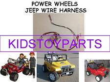 NEW! POWER WHEELS WIRE HARNESS FOR JEEPS & OTHERS **FROM STORE RETURN!!
