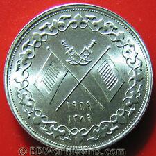 RAS AL KHAIMAH 1969 ONE 1 RIAL SILVER RARE UAE UNITED ARAB EMIRATES COIN 20.5mm