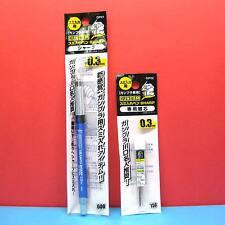 Mr. Hobby Gundam Mechanical Pencil [0.3mm for Panel Line] #GP01 & Refill #GP02