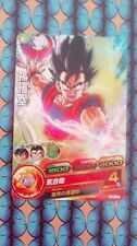 DRAGON BALL HEROES HG4 37