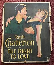 *THE RIGHT TO LOVE (1930) Window Card Ruth Chatterton & Paul Lukas BEAUTIFUL ART