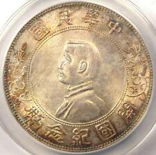 1927 China Memento Dollar Y-318A.1 - ANACS MS60 Detail - Rare Certified UNC Coin