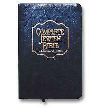 COMPLETE MESSIANIC JEWISH HOLY BIBLE - BLACK BONDED LEATHER - DAVID H STERN