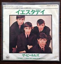 "The Beatles - Yesterday / I Should Known Better 7"" 45 Beat Single Japan"
