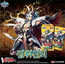 CARDFIGHT VANGUARD VGE-BT14 Brilliant Strike BOOSTER BOX SEALED KOREAN