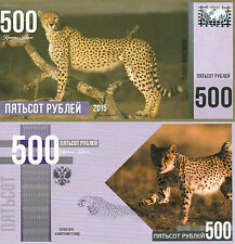 Russia 500 Rubles 2015 Red Book Wildlife Fantasy Banknote UNC - Asian Cheetah