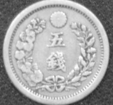 Japan (Kaiserreich) 5 Sen 1877 (Jahr 10)- Silber