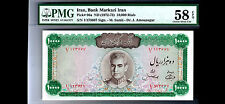 67-IRAN, 10000 Rials Bank Note. P96a. (1972-73).Certified & graded 58 EPQ. Rare.