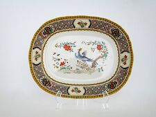 Minton England Cockatrice Style 13.4 inch Oval Serving Platter