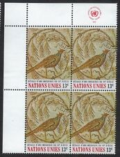 United Nations New York Scott # 202 Block Of 4 Stamps M OG NH