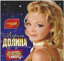 Russo CD mp3 Лариса Долина/Larissa Dolina