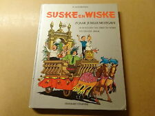 STRIP / SUSKE EN WISKE: 25 JAAR JUBILEUMUITGAVE - RIKKE EN WISKE,..  1ste druk