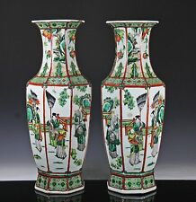 LARGE PAIR OF ANTIQUE CHINESE PORCELAIN EIGHT SIDED VASES WITH FIGURES