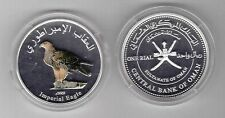 OMAN - COLORED SILVER PROOF 1 RIAL COIN 2009 YEAR BIRD IMPERIAL EAGLE