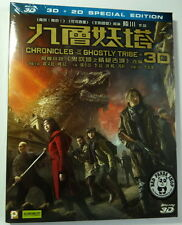 Chronicles of the Ghostly Tribe 2D+3D Special Edition (Region A Blu-ray) New