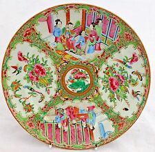 Antique Chinese Porcelain Plate Canton Rose Medallion Pattern Famille Rose 1850
