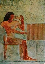 CPM EGYPTE Ptah Hotep Mastaba. Ptah-Hotep sitting (343471)