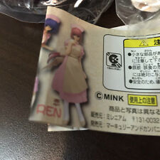 DGP Millennium - Night Shift Nurse Part 1 REN Gashapon Figure 1 pc NEW