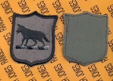US Army South Dakota National Guard ARNG ACU patch m/e