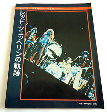 LED ZEPPELIN JAPAN BAND & GUITAR SCORE BOOK 1970s RARE SHEET MUSIC Jimmy Page
