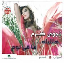 Arabische Musik - Najwa Karam - Halyaly...Ma Fi Noum