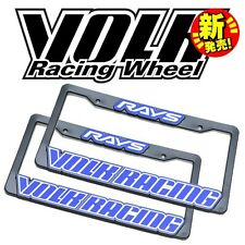 Volk Racing License Plate Frame by Rays Japan (2 Frames) *Free Gift Included*