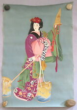 "VINTAGE JAPANESE HAND PAINTED SILK FABRIC~BEAUTY~21""X14""~LIGHT BLUE/MULTI COLOR"