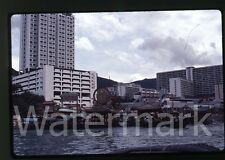 35mm amateur  photo slide Hong Kong #13 Asia
