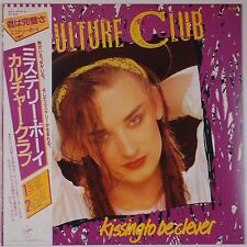 CULTURE CLUB: Kissing to be Clover OBI Japan VINYL LP NM- Super Rare