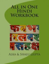 NEW All in One Hindi Workbook by Alka Gupta Paperback Book (Hindi) Free Shipping