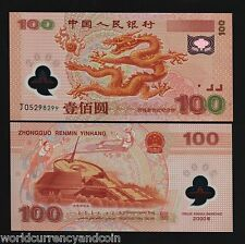CHINA 100 YUAN P902 2000 BUNDLE COMMEMORATIVE POLYMER UNC SCIENCE DRAGON 999NOTE