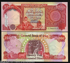 IRAQ 25000 25,000 IRAQI DINARS P96 2003 KURD BABYLON KING UNC BILL MONEY NOTE