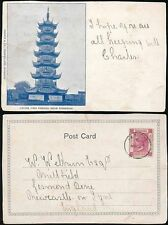 HONG KONG QV PPC LOONG HWA PAGODA SHANGHAI to NEWCASTLE GB...BREWER + CO CARD