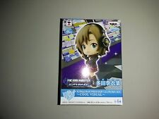 Chibi Kyun Chara The Idolmaster: Cinderella Girls - Cool Visual | Riina Tada
