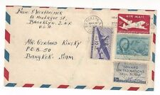 1947 Brooklyn New York Airmail to Bangkok Siam, Thailand, C27 Uprated PSE
