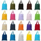 COTTON SHOULDER TOTE SECONDS SHOP BAGS CANVAS SHOULDER STRAP 38x42 TOP QUALITY