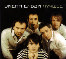 2 CD -Okean Elzy  - the best   - Digipak- new -Ukrainian CD