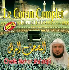 Mp3 COPY Cd Quran Maher-alMueaqlyماهر المعيقلي (Free if you cann't pay)